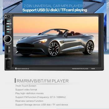 Cimiva 7 inç Bluetooth Araç Oto araç MP5/MP4/MP3 Video Player dokunmatik Ekran Desteği MP3 USB TF AUX FM & Uzaktan Kumanda 12 V