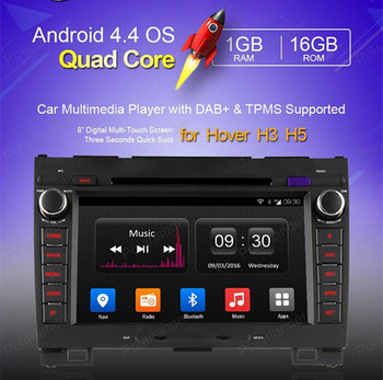 8in Quad Core Greatwall h3 için araba DVD Android 4.4 h5 hover GPS NAVI RADYO BT 1024*600 destek DAB + TPMS DVR
